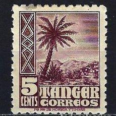 Sellos: 1949 ESPAÑA MARRUECOS TÁNGER EDIFIL 153 MH* NUEVO CON FIJASELLOS. Lote 207941850