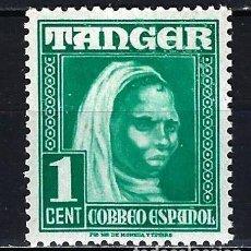 Francobolli: 1951 ESPAÑA MARRUECOS TÁNGER EDIFIL 151 MNH** NUEVO SIN FIJASELLOS. Lote 207942128