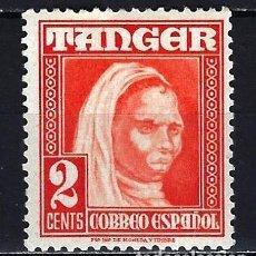 Francobolli: 1951 ESPAÑA MARRUECOS TÁNGER EDIFIL 152 MNH** NUEVO SIN FIJASELLOS. Lote 207942167