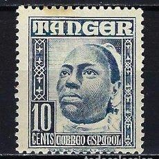 Francobolli: 1951 ESPAÑA MARRUECOS TÁNGER EDIFIL 154 MNH** NUEVO SIN FIJASELLOS. Lote 207942308