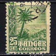 Francobolli: 1951 ESPAÑA MARRUECOS TÁNGER EDIFIL 156 USADO. Lote 207942365