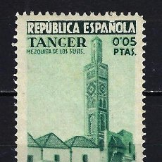 Francobolli: 1937 ESPAÑA MARRUECOS TÁNGER EDIFIL BENEFICENCIA 1 MNH** NUEVO SIN FIJASELLOS. Lote 207942622