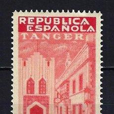 Francobolli: 1937 ESPAÑA MARRUECOS TÁNGER EDIFIL BENEFICENCIA 2 MNH** NUEVO SIN FIJASELLOS. Lote 207942722