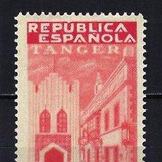 Timbres: 1937 ESPAÑA MARRUECOS TÁNGER EDIFIL BENEFICENCIA 2 MNH** NUEVO SIN FIJASELLOS. Lote 207942742