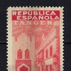Francobolli: 1937 ESPAÑA MARRUECOS TÁNGER EDIFIL BENEFICENCIA 2 USADO. Lote 207942926