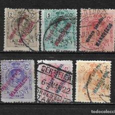 Sellos: ESPAÑA TANGER 1909 LOTE USADOS - 15/61. Lote 208067403