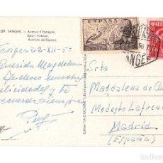 Sellos: TANGER.- MATASELLOS HEXÁGONAL CORREO AÉREO.. Lote 208181520