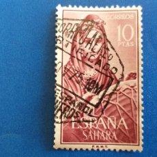 Sellos: ESPAÑA. SAHARA ESPAÑOL. SELLO 10 PTAS. F.N.M.T. MUJER CON TIMBALES. FRANQUEADO. AÑO 1964. Lote 208203730