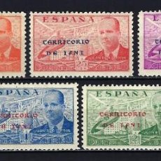 Sellos: 1941 ESPAÑA IFNI EDIFIL ESPECIALIZADO 15H/15P DE LA CIERVA CORREO AÉREO -MNH** NUEVO SIN FIJASELLOS. Lote 208254393