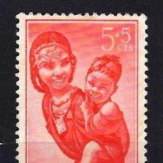 Timbres: 1954 IFNI EDIFIL 114 PRO INFANCIA MG* NUEVO SIN GOMA CON FIJASELLOS. Lote 208291511