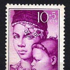 Timbres: 1954 IFNI EDIFIL 115 PRO INFANCIA MNG* NUEVO CON GOMA CON FIJASELLOS. Lote 208291536