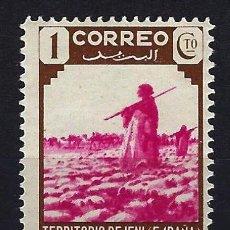 Timbres: 1943 IFNI EDIFIL 16 TIPOS DIVERSOS MLH* NUEVO LIGERA SEÑAL DE FIJASELLOS. Lote 208291671