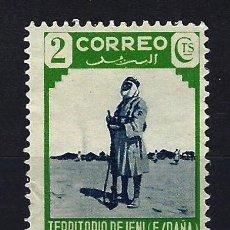 Timbres: 1943 IFNI EDIFIL 17 TIPOS DIVERSOS MG* NUEVO SIN GOMA CON FIJASELLOS. Lote 208292066