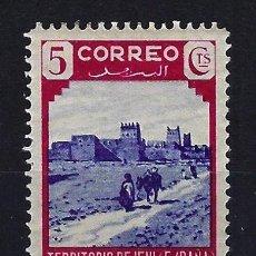 Timbres: 1943 IFNI EDIFIL 18 TIPOS DIVERSOS MLH* NUEVO LIGERA SEÑAL DE FIJASELLOS. Lote 208292141