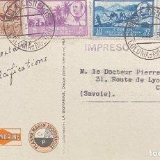 Sellos: AFRICA OCCIDENTAL ESPAÑOLA: TARJETA PUBLICITARIA. Lote 208350390