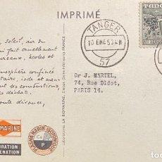 Sellos: TÁNGER: TARJETA PUBLICITARIA CIRCULADA EN EL AÑO 1953. Lote 208352368