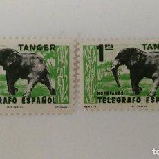 Sellos: 2 SELLOS DE TANGER, VARIEDAD DE TAMAÑO (UN POCO MAS GRANDE). Lote 208487277