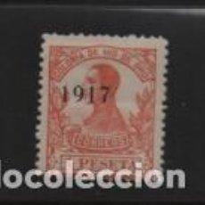 Sellos: RIO DE ORO,- 1 PTA - ALFONSO XIII.-AÑO 1917- NUEVO- VER FOTO. Lote 208914205