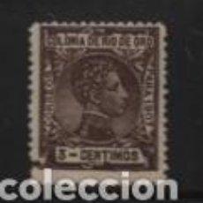 Sellos: RIO DE ORO- 3 CTS - ALFONSO XIII.-AÑO 1907- NUEVO- VER FOTO. Lote 208915511