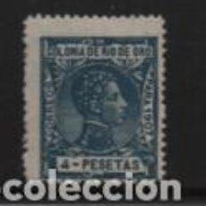 Sellos: RIO DE ORO- 4 PTAS - ALFONSO XIII.-AÑO 1907- NUEVO- VER FOTO. Lote 208915606