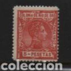 Sellos: RIO DE ORO- 5 PTAS - ALFONSO XIII.-AÑO 1907- NUEVO- VER FOTO. Lote 208915712