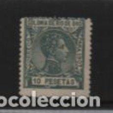 Sellos: RIO DE ORO- 10 PTAS - ALFONSO XIII.-AÑO 1907- NUEVO- VER FOTO. Lote 208915873
