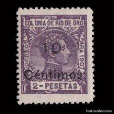 Sellos: RÍO DE ORO.1911-13. ALFONSO XIII.HABILITADO.10C.S 2P.NUEVO*.EDIFIL 61. Lote 208927527