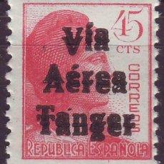 Sellos: TANGER 135 HH DOBLE SOBRECARGA. SIN CHARNELA. MNH** VC 50 EUROS. Lote 208933397