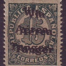Sellos: TANGER 130 HH DOBLE SOBRECARGA. SIN CHARNELA. MNH** VC 50 EUROS. Lote 208933685