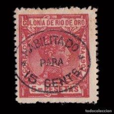 Sellos: RÍO DE ORO.1911-1913.ALFONSO XIII.HABILITADO.15C.S 5P.NUEVO*.EDIFIL 64. Lote 208936085