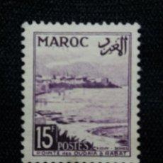 Sellos: MARRUECOS MAROC,15F, AÑO 1954.. Lote 208964310