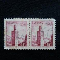 Sellos: MARRUECOS MAROC,15F, AÑO 1955.. Lote 208964496