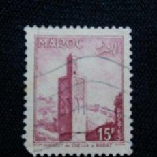 Sellos: MARRUECOS MAROC,15F, AÑO 1955.. Lote 208964563
