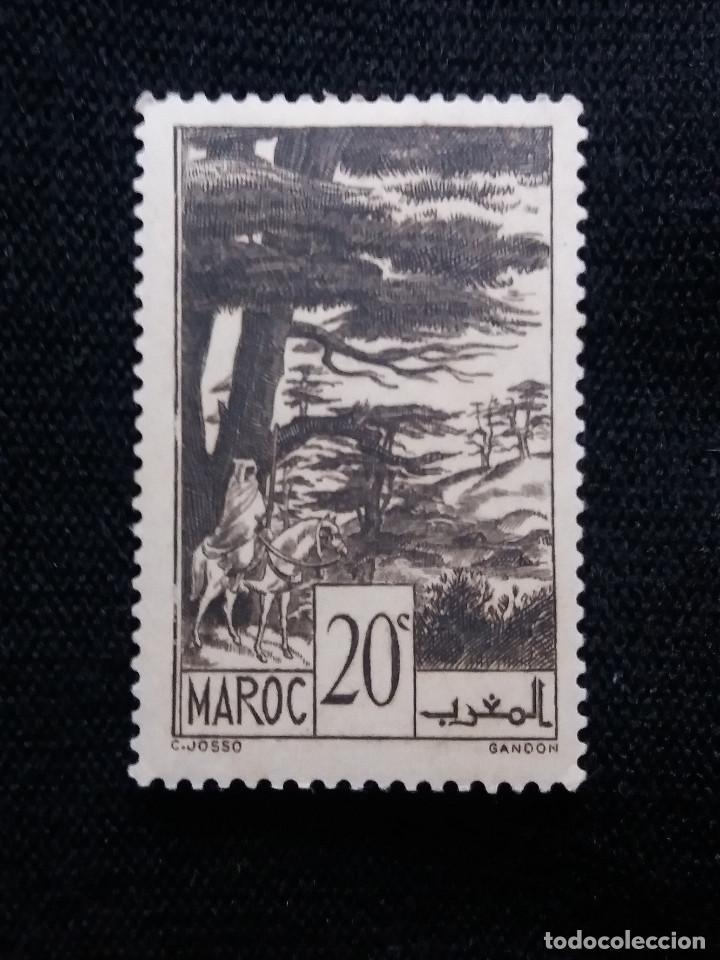 MARRUECOS MAROC,20C, AÑO 1945. SIN USAR (Sellos - España - Colonias Españolas y Dependencias - África - Marruecos)