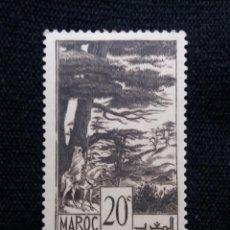 Sellos: MARRUECOS MAROC,20C, AÑO 1945. SIN USAR. Lote 208964731