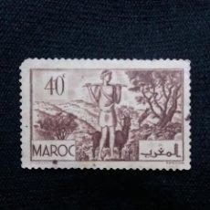 Sellos: MARRUECOS MAROC,40C, AÑO 1945.. Lote 208966587