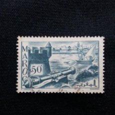 Sellos: MARRUECOS MAROC, 50C, AÑO 1945.. Lote 208967545