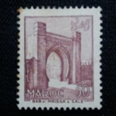 Sellos: MARRUECOS MAROC, 50C, AÑO 1955.. Lote 208967638