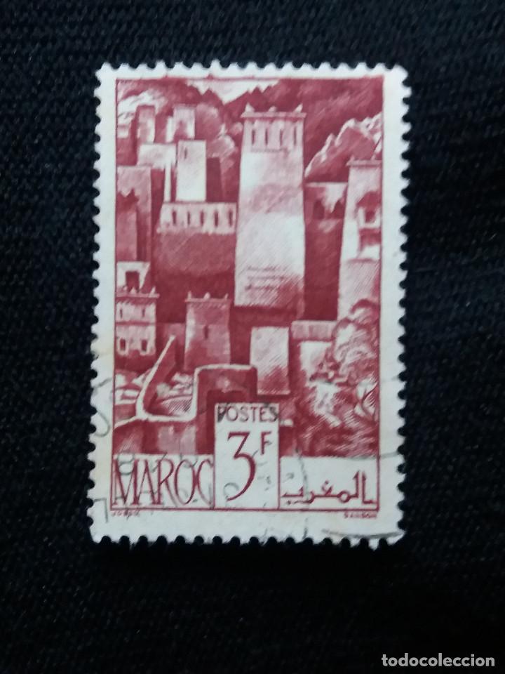 MARRUECOS MAROC, 3F, AÑO 1947. (Sellos - España - Colonias Españolas y Dependencias - África - Marruecos)