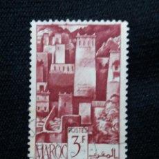 Sellos: MARRUECOS MAROC, 3F, AÑO 1947.. Lote 208968795