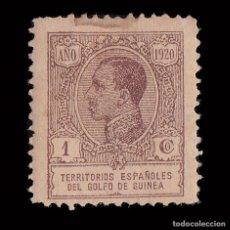 Francobolli: GUINEA.1920.ALFONSO XIII.1C.MH.EDIFIL.141. Lote 208989475