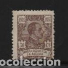 Sellos: ALFONSO XIII,- 30 CTS.- 1921-1922- NUEVO- VER FOTO. Lote 209074897