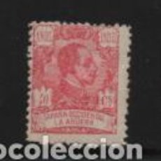 Sellos: ALFONSO XIII,- 40 CTS.- 1921-1922- NUEVO- VER FOTO. Lote 209074926