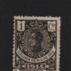 Sellos: ALFONSO XIII,- 1 CTS.- AÑO 1914- NUEVO- VER FOTO. Lote 209081490