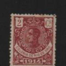 Sellos: ALFONSO XIII,- 2 CTS.- AÑO 1914- NUEVO- VER FOTO. Lote 209081527