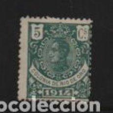 Sellos: ALFONSO XIII,- 5 CTS.- AÑO 1914- NUEVO- VER FOTO. Lote 209081603