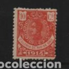Sellos: ALFONSO XIII,- 10 CTS.- AÑO 1914- NUEVO- VER FOTO. Lote 209081647