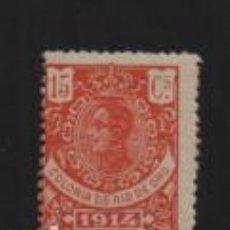 Sellos: ALFONSO XIII,- 15 CTS.- AÑO 1914- NUEVO- VER FOTO. Lote 209081686