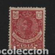 Sellos: ALFONSO XIII,- 20 CTS.- AÑO 1914- NUEVO- VER FOTO. Lote 209081735