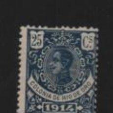 Sellos: ALFONSO XIII,- 25 CTS.- AÑO 1914- NUEVO- VER FOTO. Lote 209081821